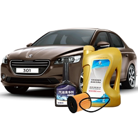 Dongfeng Peugeot 301 1.6 4S shop car maintenance service oil + machine filter (without working hours) b026