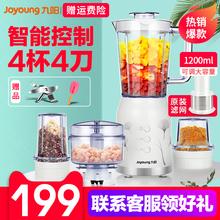 C022E料理机多功能家用豆浆婴儿辅食小型搅拌机 JYL 九阳 Joyoung