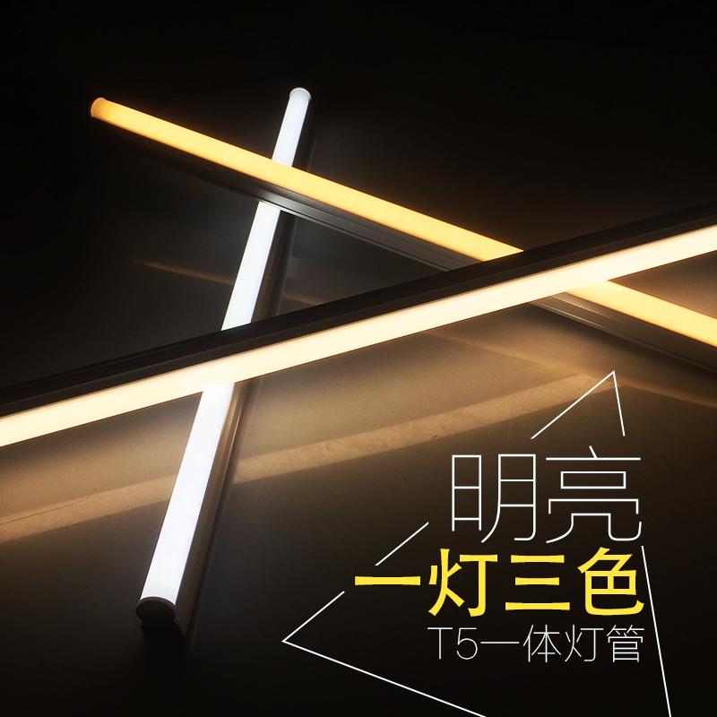 Светильники потолочные Артикул 546163713816