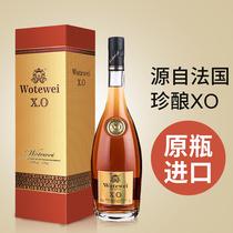 洋酒正品XOXO1000ml白兰地Foureat法国原瓶进口白兰地酒