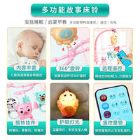 Baby toys newborn bed bell 0-1 years old 3-6-8-12 months puzzle early education music rotating bed hanging bed