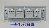 Switch socket panel 118 Yabai one open fifteen holes one open two-control belt three socket s open three plugs