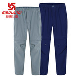Sporandi new children's quick dry pants boys and girls sunscreen breathable waterproof two removable quick dry pants thin