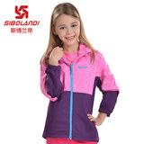 Sporland children's clothing spring new children's outdoor sportswear boys and girls wear cardigan hooded warm sweater
