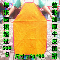 The whole thickened leather apron welder welding insulation protection Apron welding protective clothing Fire Flower Apron