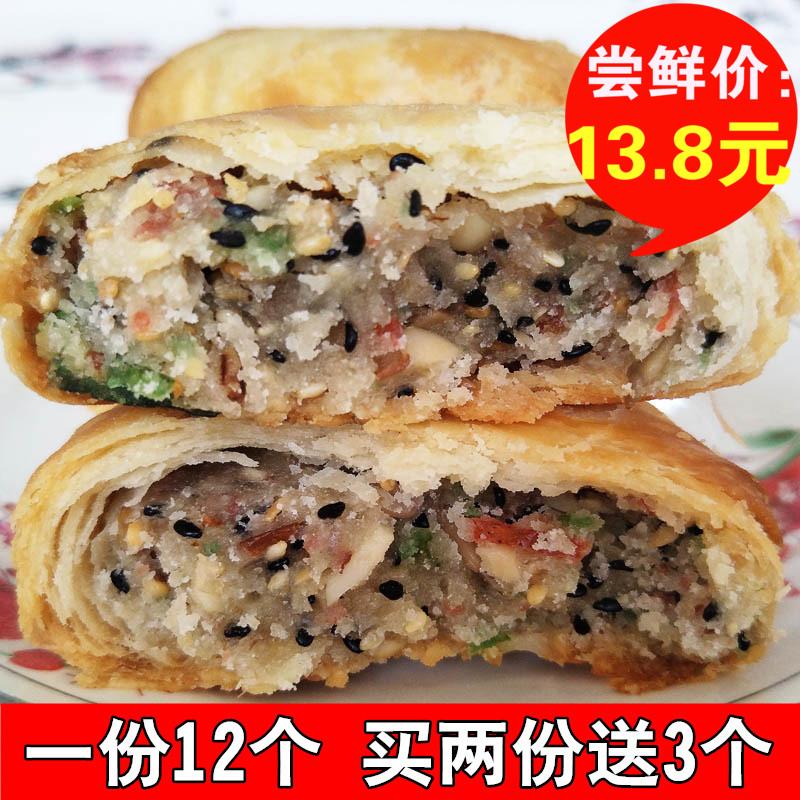 山东酥皮月饼