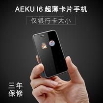 智能学生手机金属指纹4G全网通A2S中兴ZTE32G3顺丰送豪礼