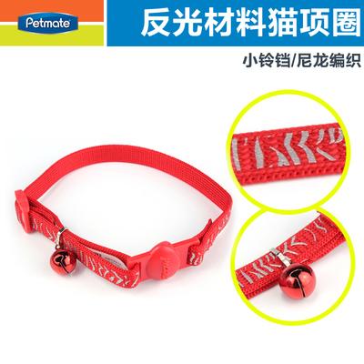 Petmate反光材料安全猫项圈可爱时尚带铃铛宠物猫咪脖圈颈圈进口