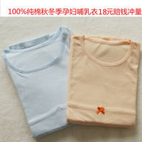 Cotton pregnant women autumn clothes long pants single piece autumn and winter months clothes breastfeeding clothes postpartum pajamas sleep pants winter feeding clothes