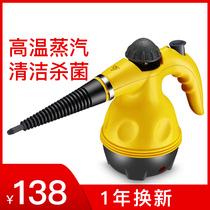 家电清洗机多功能一体机高温高压蒸汽清洁机烟机空调清洗工具全套