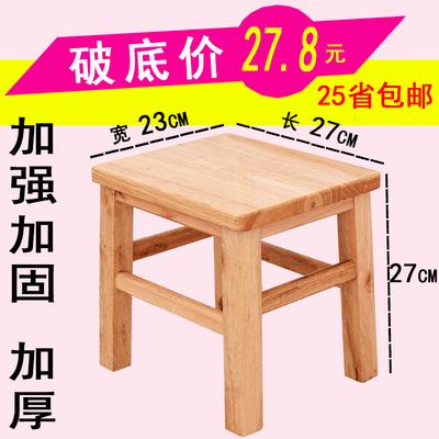家用凳子方凳多少钱