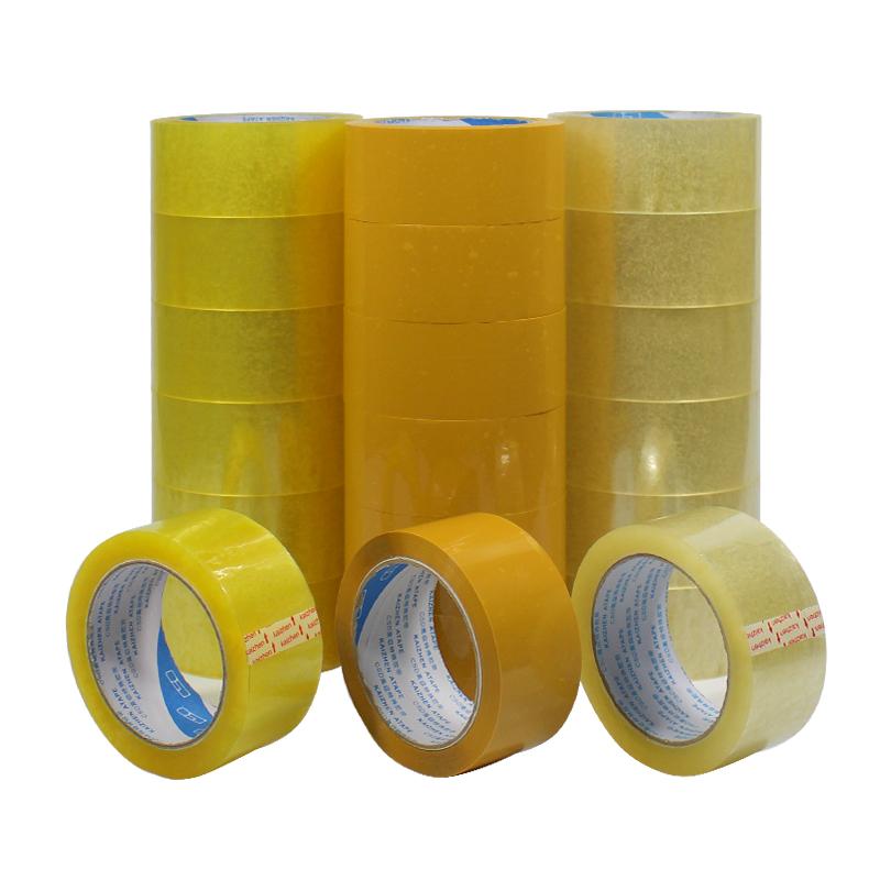 铠圳 封箱胶带 透明胶带 米黄封箱胶纸打包快递 全透明封箱胶包邮