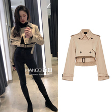 18 autumn new Ur women's Khaki collars long sleeved trim jacket, short jacket WE06R1DN