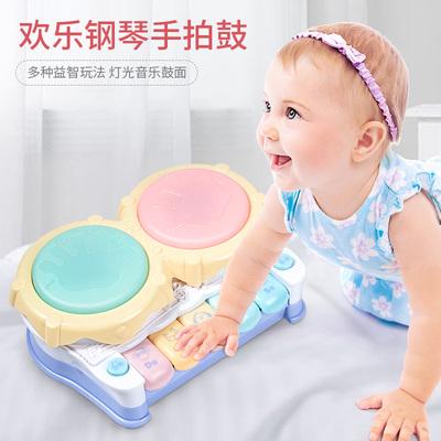 手拍鼓婴儿玩具12个月1-3岁幼儿童6宝宝音乐拍拍鼓可充电早教益智