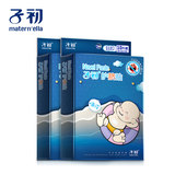 Child baby umbilical cord stickers Newborn breathable waterproof belly button baby shower bath stickers 10 pieces *2