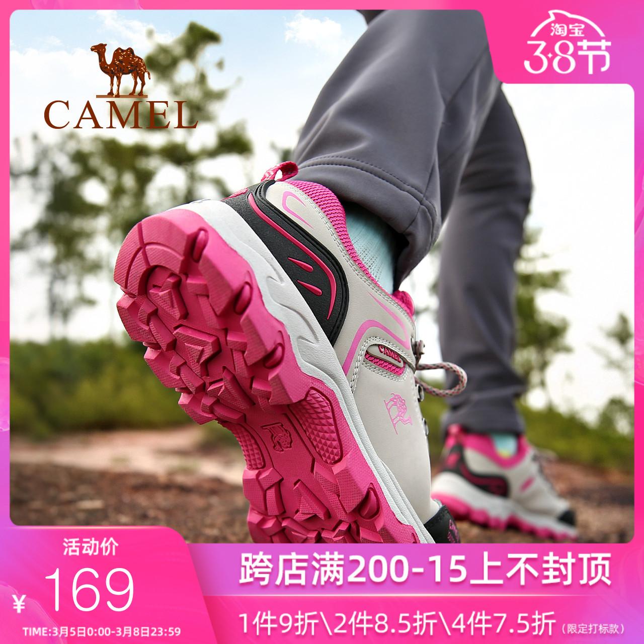 骆驼登山鞋子户外女士工装鞋徒步鞋 防滑耐磨缓震旅游徒步鞋女鞋