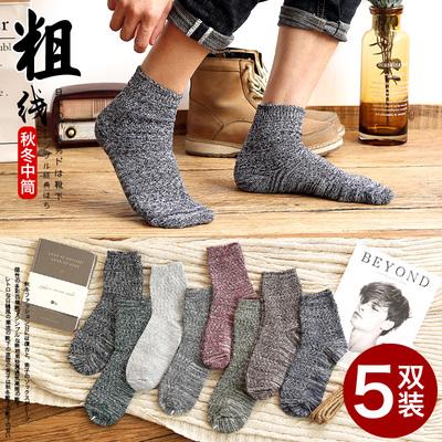 袜子男中筒袜潮纯棉厂家毛线袜秋冬季加厚复古粗线长袜批发民族风