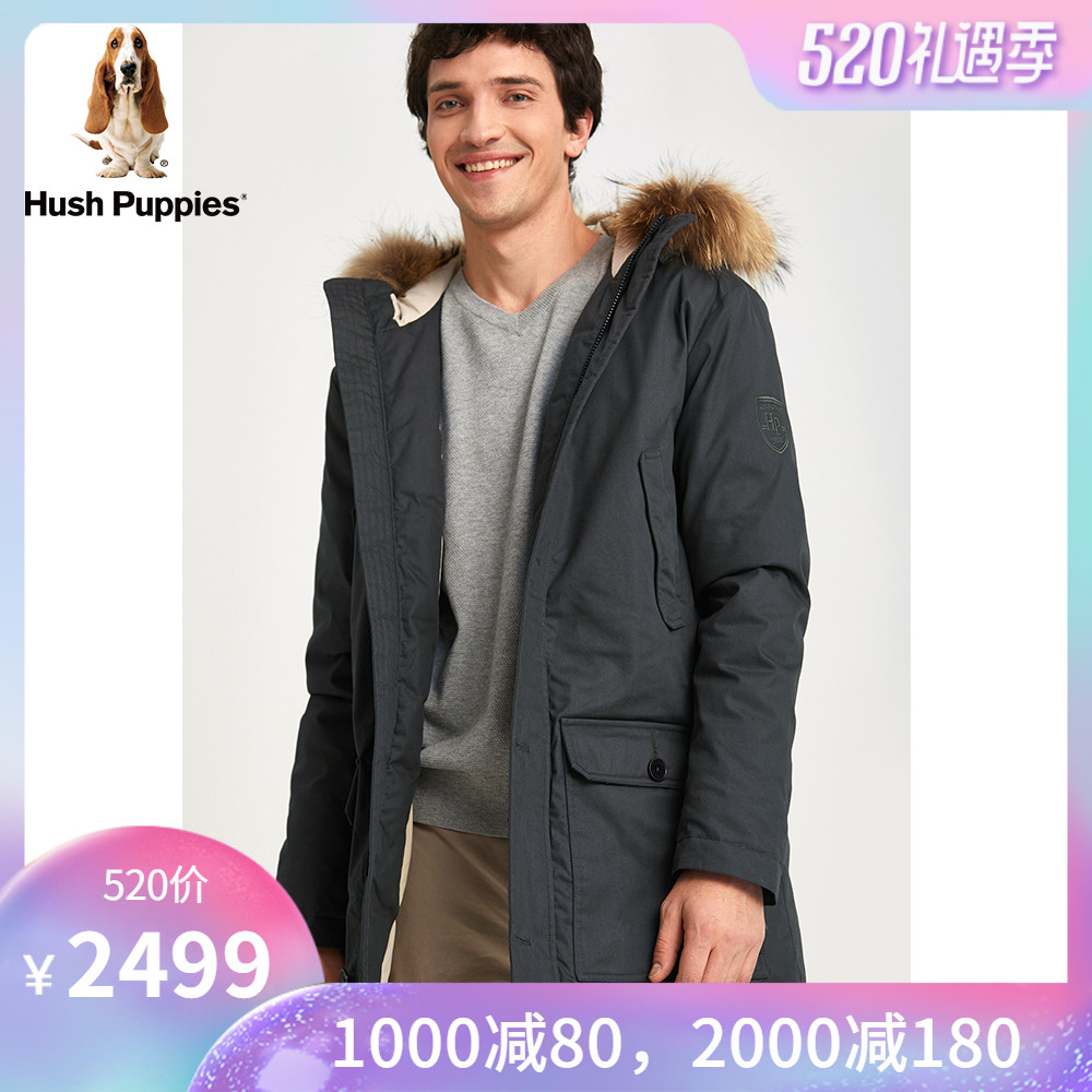 Hush Puppies暇步士男士中长款羽绒服2018冬新款加厚 PJ-28755Z