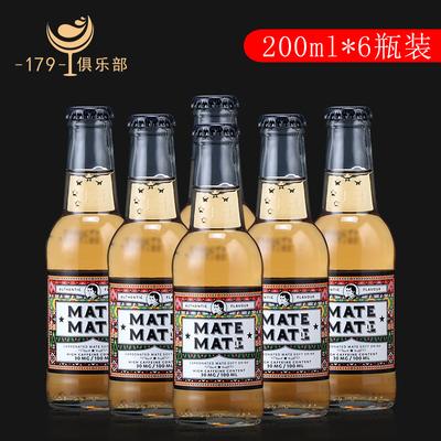 马黛茶碳酸饮料 托马斯亨利 Thomas Henry MATE 德国原装进口正品