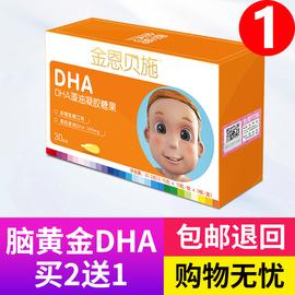 《买2送1》金恩贝施宝宝dha婴儿藻油鱼油儿童海藻婴儿核桃油图片