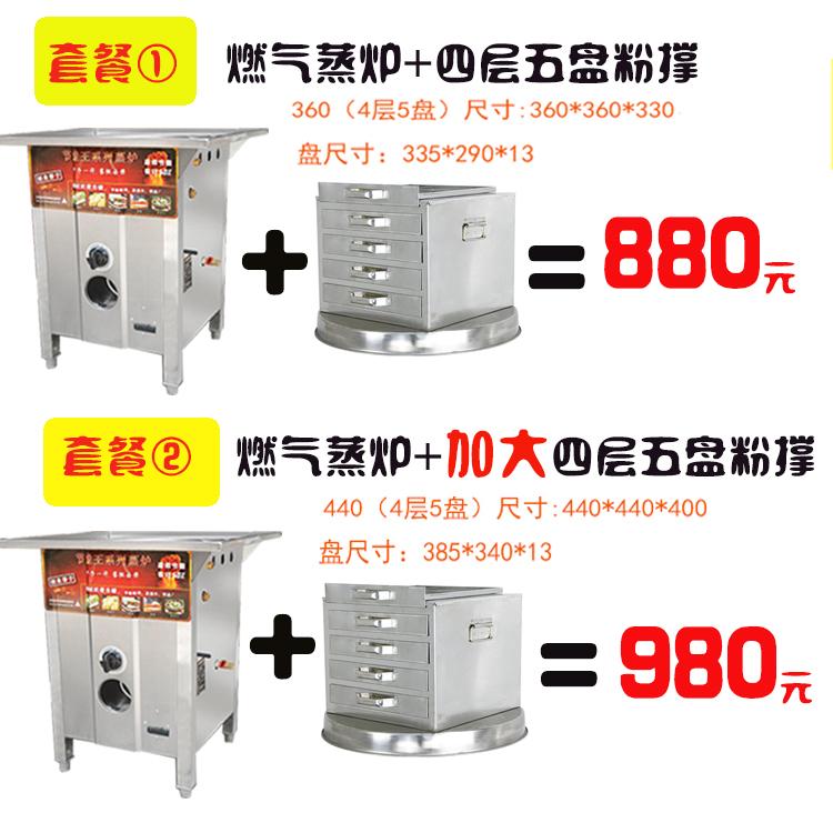 肠粉机商用加厚抽屉式节能肠粉机蒸肠粉机蒸炉肠粉炉商用蒸包炉
