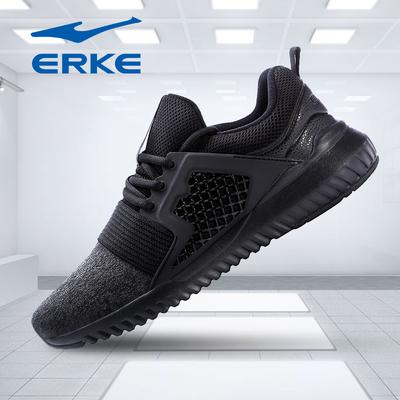 鸿星尔克男鞋秋冬季全黑色运动鞋男品牌正品新款学生青少年跑步鞋
