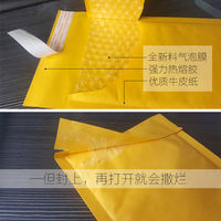 Yellow kraft paper envelope bag express thickening shockproof foam envelope bubble bag printing custom mobile phone shell