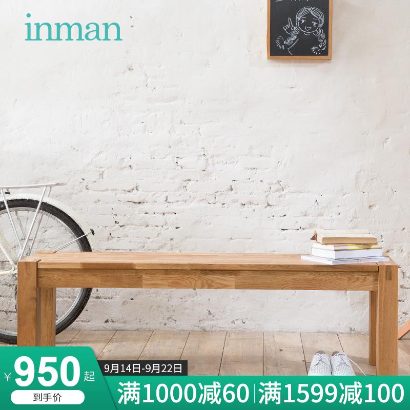 茵曼实木换鞋凳环保橡木长凳子床尾凳1.45米长凳餐凳换鞋凳收纳凳