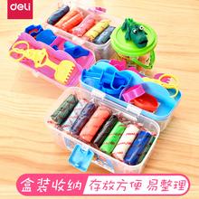 儿童象皮泥模具 得力小学生橡皮泥手工制作7021彩泥24色像皮泥套装