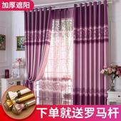 窗帘成品简约现代欧式客厅全遮光布隔热防晒清新卧室阳台加厚布料图片