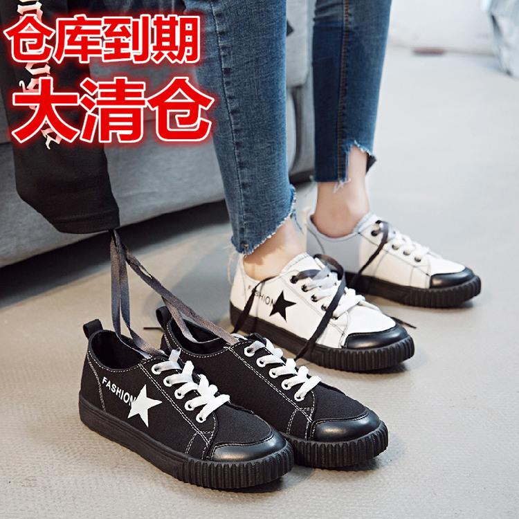 系带帆布鞋平底小白鞋女春季2018新款百搭韩版学生黑色板鞋子1992