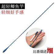 日本进口钓竿4.5米超轻超细鲫鱼竿5.4米台钓竿钓鱼竿鲫竿37调龙赛