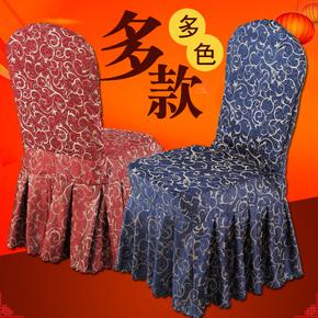 绣美人定做会议酒店椅套饭店餐桌椅子套罩餐厅宴会凳子套罩餐椅套