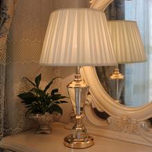 高档水晶台灯卧室床头灯欧式简约现代时尚客厅婚房布艺装饰灯具
