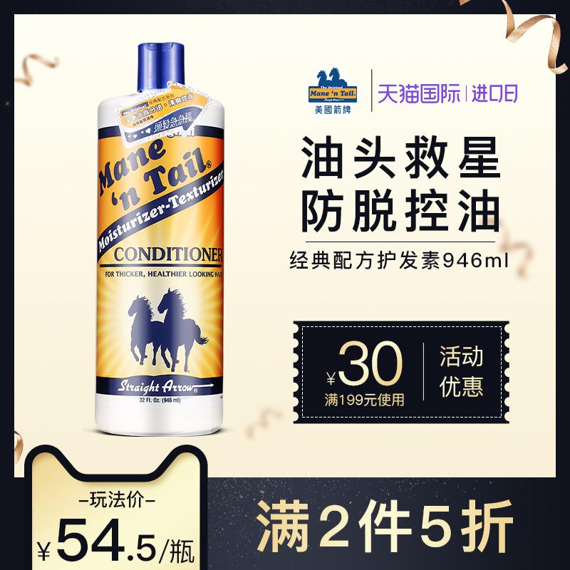Кондиционеры для волос Артикул 525525410067