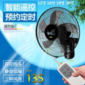 家用壁扇遥控节能宿舍墙壁挂式电风扇12 16 18 20寸出口欧美