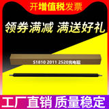 Applicable Fuji Xerox S1810 charging roller S2011 S2010 S2320 S2220 S2420 S2520 S2110 toner cartridge charging drum core charging glue stick