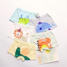 简约夏款 小宝宝儿童冬季男童内裤 平角莫代尔夏天宝宝小朋 条装 短裤图片