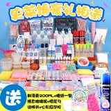 Slime material package set borax water crystal mud girl making a full set of cheap mud material foaming glue