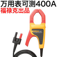 Fluke Fluke i400E AC Current Clamp Range I200S I800 I1010-KIT I3000S