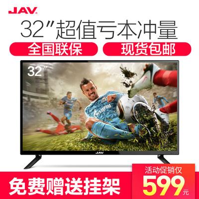 JAV LED50寸液晶电视机32寸特价55寸4k超高清智能wifi曲面 40英寸66大促