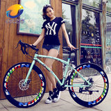 Dead fly bicycle shift bend muscles solid tire live fly net red bicycle double disc brakes road race students men and women