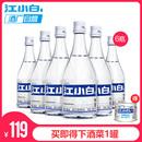 江小白小瓶酒国产白酒粮食酒高粱酒青春版40度150mL*6瓶整箱