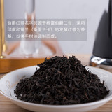 Xinxing Ying-Ying-Ying-Grey Earl's Black Tea Tea Shop special red tea bergamot black tea milk tea raw materialspecial