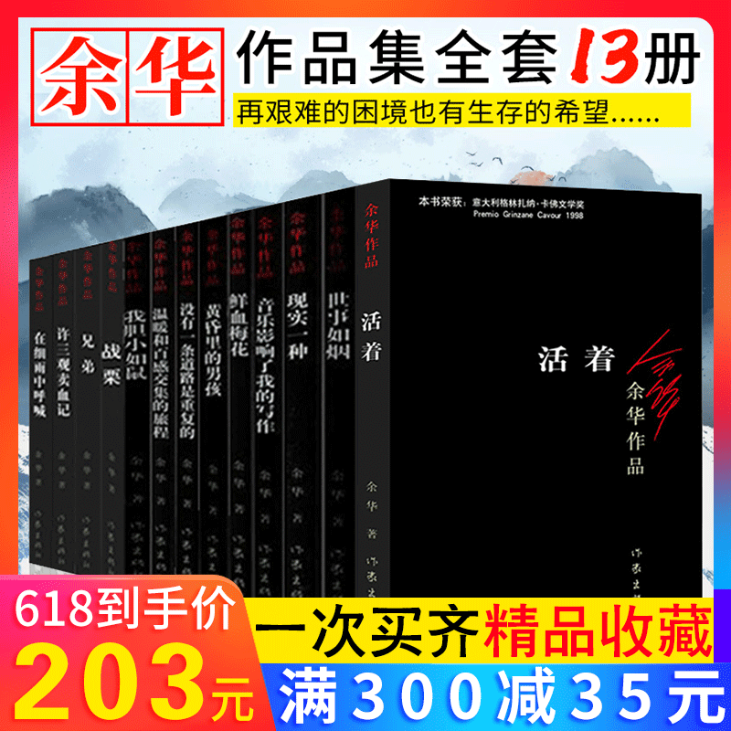 Фильтры для электронных сигарет Артикул 586964539572