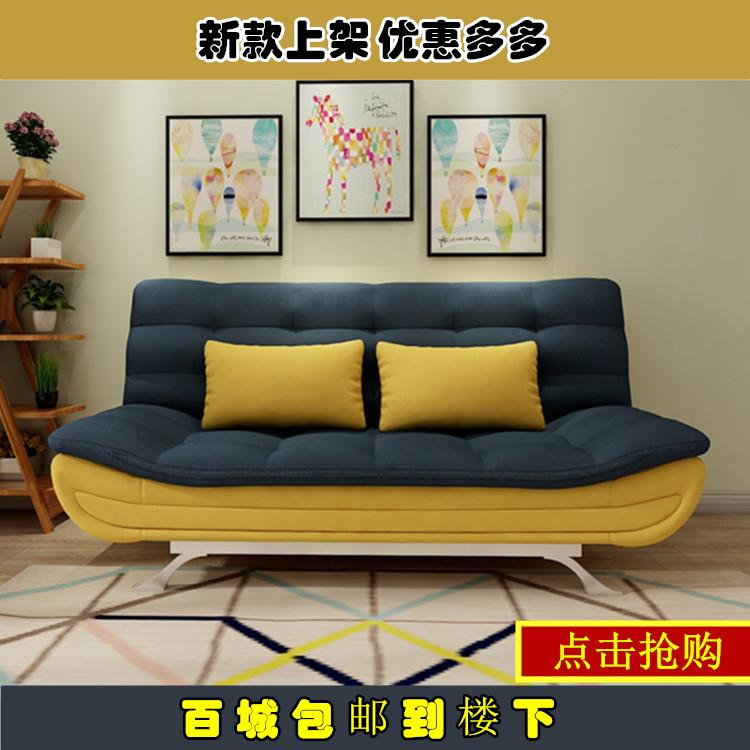 布艺小沙发床