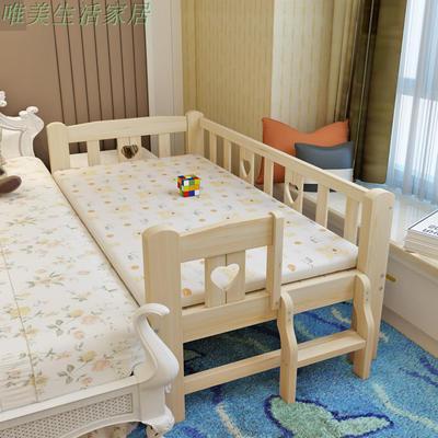 定制实木儿童床 带护栏男孩女孩床 公主床 单人床 松木加宽拼床