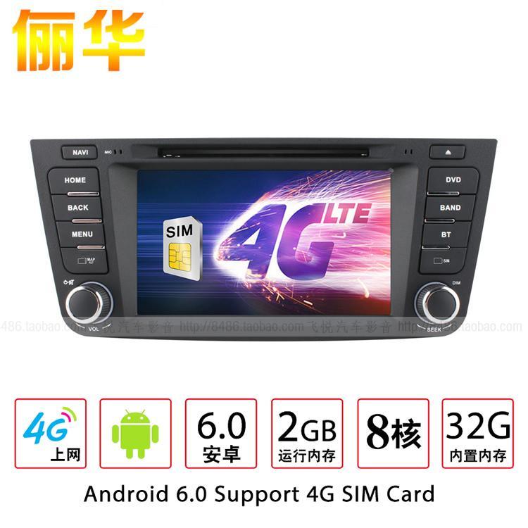 Android6.0吉利帝豪GX7/EX7/X7安卓DVD導航一體機八核2G/32G