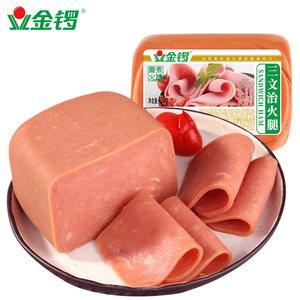 金锣三文治火腿400g方火腿切片早餐三明治手抓饼汉堡面包寿司食材
