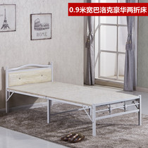 Reinforced two-fold bed folding bed sheets bed lunch break nap wooden bed home double hardboard bed childrens simple bed